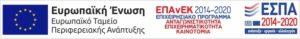 e-bannerespaE%CE%A4%CE%A0%CE%91460X60-300x39-1.jpg